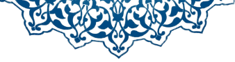 Islamic-Ornament-Video-Background-With-Music-Loop-4-by_-Zc.mp4_snapshot_00.00_2019.09.30_18.08.22